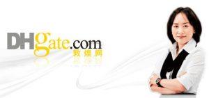 dhgate-com-ceo-profile-1