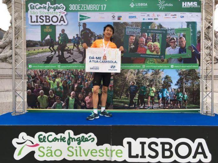 Atletismo: Diego Xipeng Rabaneda Macías (EA Majadahonda) gana la San Silvestre de Lisboa 2017