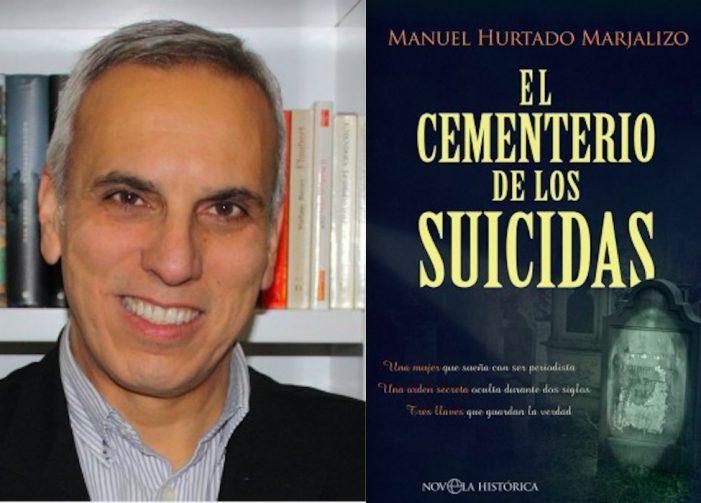 Cultura Majadahonda: novelas de Ana Martín y Manuel Hurtado, cine por 1 € (Zoco), Banda Municipal (Salamanca), Diego Vadillo (Ensayo sobre Umbral)