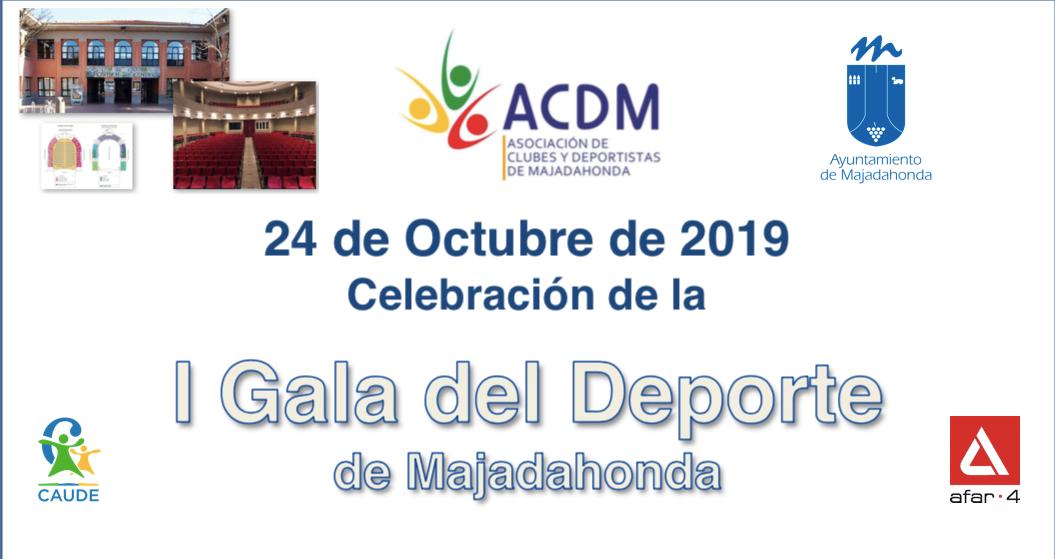 premios ACDM