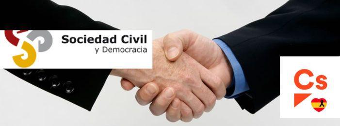 Cs propone que la sociedad civil de Majadahonda participe en la comisión municipal del Covid 19